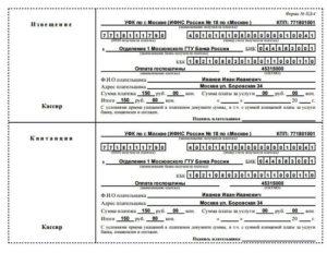 Реквизиты Для Оплаты Госпошлины Для Подачт Аппеляционной Жалобы Курганской Области