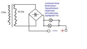Сколь вольт трансформатор нужен для зарядного устройства акб авто