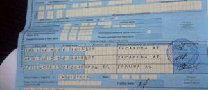 Сколько времени врач имеет право держать на больничном листе