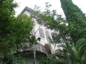 Центр Медицинской Реабилитации Гагра Мо Рф
