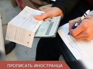 Сколько иностранцев можно зарегистрировать в квартире