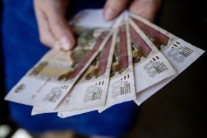 Пособия на 200 рублей документы