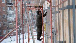 Какая Плата За Капитальный Ремонт В Москве В 2020