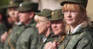 Если девушка пойдет в армию после школы
