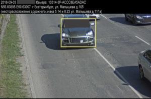 Штраф камеры контроля полосы