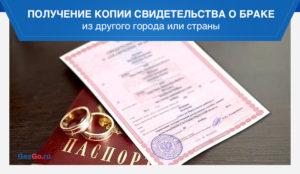 Есть ли выплота за заключение брака