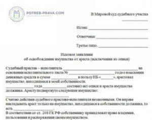 Заявление о обременение заложенного автомобиля татфондбанк