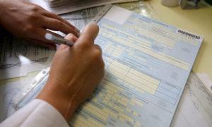 Больничный закрыт 3 декабря можно ли выплатить его в ноябрьскую зарплату