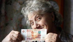 Срок Выплаты 700 Руб Пенсионерам После 70