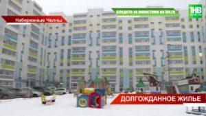 Сдача домов в 63 комплексе соц ипотека