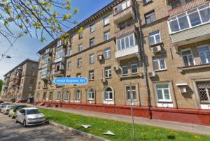 Серии домов по адресу в московской области