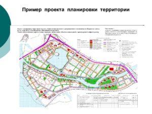 Состав и содержание проектов планировки территории