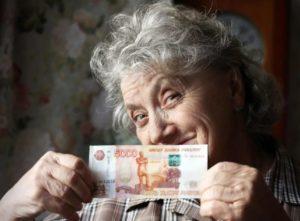Ск выплачивают в москве после 80 лет к пенсии