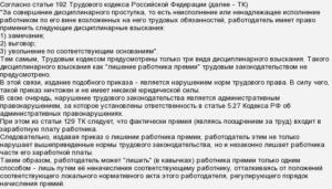Судебная Практика Исправление Технических Ошибок 44фз Дополнительное Соглашение Изменений Условий