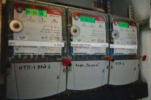 Установка Общедомового Прибора Учета Электроэнергии Правила