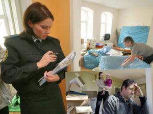 Суд Практика Выселение Из Служебного Жилья М.Ч.С.