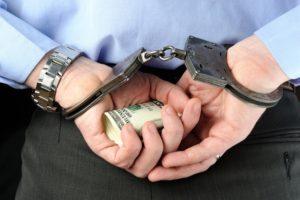 Куда сажают по экономическим преступлениям