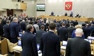 Законопроекты на рассмотрении в госдуме в 2020 по уголовным статьям