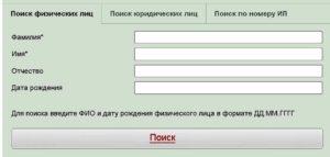 Банк исполнительных производств краснодарского края