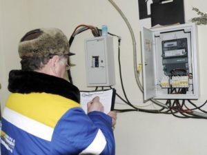 Кто Проверяет Электросчетчики В Квартирах