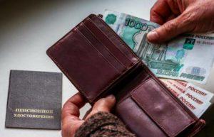 Госдума пенсии вдовам военных пенсионеров в 2020 году последние новости