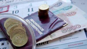 Каким категориям сельских пенсионеров будет доплачено 25