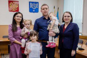 Предоставление жилья молодой семье в сахалинской области
