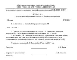 Образец приказ на заявление прошу считать приступившей к работе