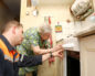 Социальная Помощь Ветеран Труда Пенсионер Москва Замена Плиты Газового Оборудования