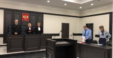Как происходит апелляция в мосгорсуде