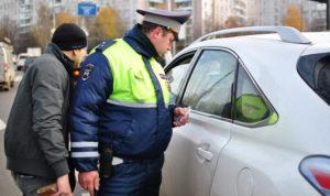Правила 2020 имеют ли право гаишники осматривать машину