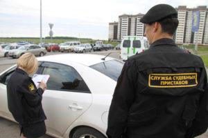 На Дарственный Автомобиль Наложен Арест За Елименты Украина 2020